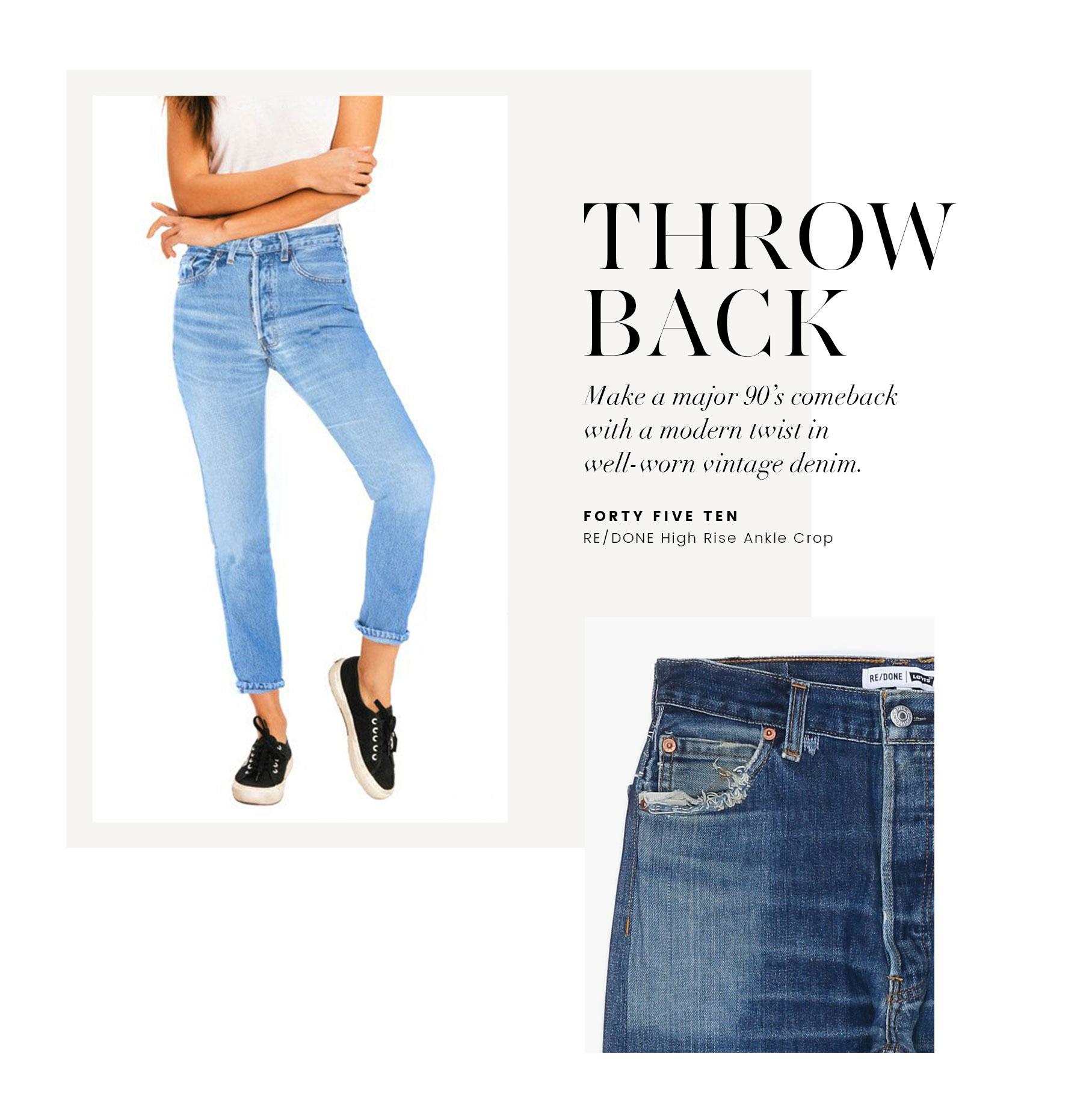 good-jeans7